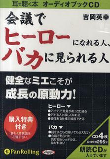 1105998256.jpg