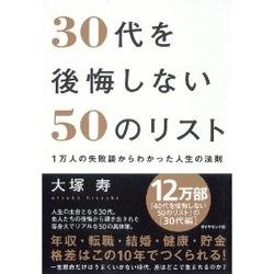 30_50.jpg