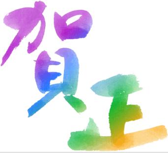 gasyo.jpg